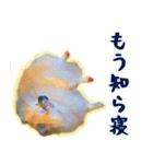 リアル ポメラニアン じゅんこ(個別スタンプ:03)