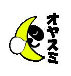 デカ文字デカパンダ 使えるセット(個別スタンプ:5)