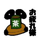 デカ文字デカパンダ 使えるセット(個別スタンプ:31)