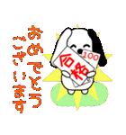 おめでとう!お祝い・感謝・お守り♥(個別スタンプ:04)