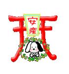 おめでとう!お祝い・感謝・お守り♥(個別スタンプ:09)