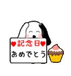 おめでとう!お祝い・感謝・お守り♥(個別スタンプ:10)
