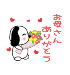 おめでとう!お祝い・感謝・お守り♥(個別スタンプ:12)