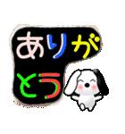 おめでとう!お祝い・感謝・お守り♥(個別スタンプ:19)