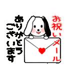 おめでとう!お祝い・感謝・お守り♥(個別スタンプ:24)