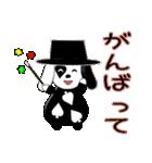 おめでとう!お祝い・感謝・お守り♥(個別スタンプ:30)