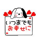 おめでとう!お祝い・感謝・お守り♥(個別スタンプ:36)