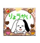 おめでとう!お祝い・感謝・お守り♥(個別スタンプ:39)