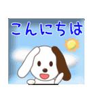 おめでとう!お祝い・感謝・お守り♥(個別スタンプ:40)