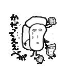 漂泊食パン星人 流離編(個別スタンプ:2)