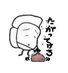 漂泊食パン星人 流離編(個別スタンプ:5)