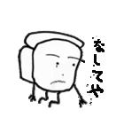 漂泊食パン星人 流離編(個別スタンプ:6)