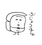 漂泊食パン星人 流離編(個別スタンプ:7)