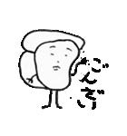 漂泊食パン星人 流離編(個別スタンプ:9)