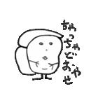 漂泊食パン星人 流離編(個別スタンプ:11)
