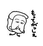 漂泊食パン星人 流離編(個別スタンプ:14)
