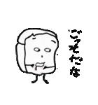 漂泊食パン星人 流離編(個別スタンプ:15)