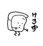 漂泊食パン星人 流離編(個別スタンプ:16)