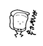 漂泊食パン星人 流離編(個別スタンプ:18)