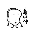 漂泊食パン星人 流離編(個別スタンプ:22)