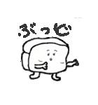 漂泊食パン星人 流離編(個別スタンプ:36)