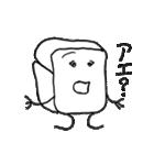 漂泊食パン星人 流離編(個別スタンプ:38)