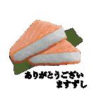 おすし大好き(個別スタンプ:01)
