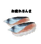 おすし大好き(個別スタンプ:02)