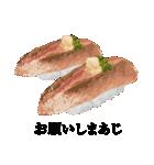 おすし大好き(個別スタンプ:03)