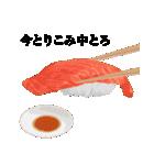 おすし大好き(個別スタンプ:04)