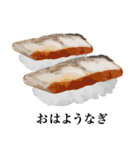 おすし大好き(個別スタンプ:05)