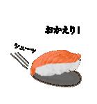 おすし大好き(個別スタンプ:20)