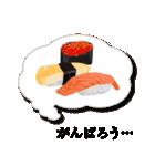 おすし大好き(個別スタンプ:32)