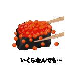おすし大好き(個別スタンプ:33)