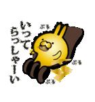 うさぎ600円。(個別スタンプ:02)