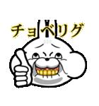 うさぎ600円。(個別スタンプ:04)