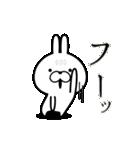 うさぎ600円。(個別スタンプ:11)
