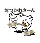 うさぎ600円。(個別スタンプ:13)