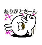 うさぎ600円。(個別スタンプ:14)