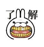 うさぎ600円。(個別スタンプ:15)