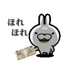 うさぎ600円。(個別スタンプ:17)