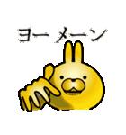 うさぎ600円。(個別スタンプ:19)