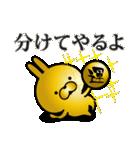 うさぎ600円。(個別スタンプ:23)