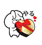 うさぎ600円。(個別スタンプ:26)