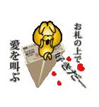 うさぎ600円。(個別スタンプ:35)