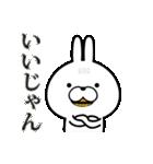 うさぎ600円。(個別スタンプ:36)