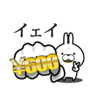 うさぎ600円。(個別スタンプ:37)