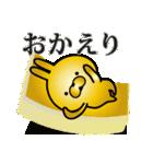 うさぎ600円。(個別スタンプ:39)