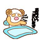 毎日ぺた【メロンパンダ】(個別スタンプ:1)