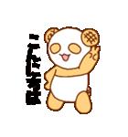 毎日ぺた【メロンパンダ】(個別スタンプ:2)